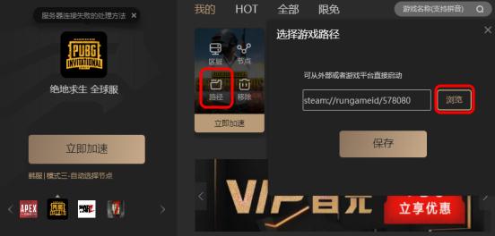 游戏加速软件下载_酷跑网游加速器 v2.7.19.903免费官方版