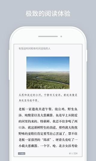 读书app 微信读书 v4.1.5安卓版