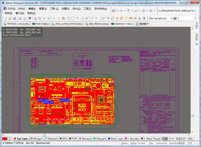 Altium Designer 09汉化版免费下载|Altium Designer 09 破解版下载