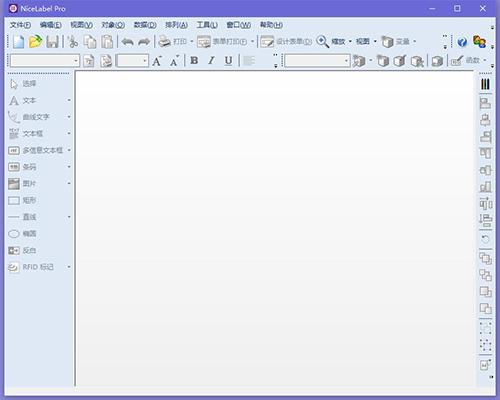u盘修复工具Mformat免费下载|Mformat汉化最新版下载