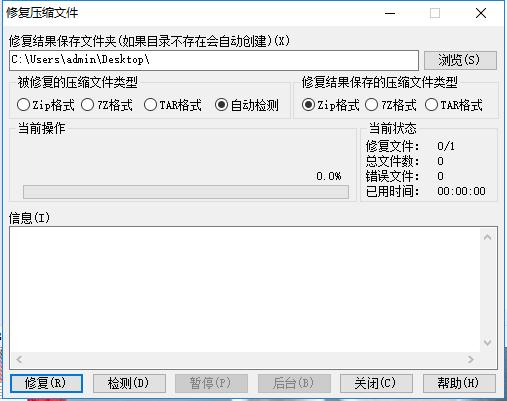2345好压 5.9.8 官方正式版下载|2345好压最新版下载|2345好压免费压缩软件