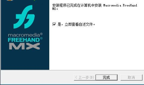 FreeHand免费下载 专业绘图软件FreeHand中文版下载 FreeHand官方最新版