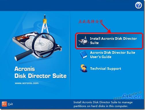 Acronis Disk Director Suite 10.0下载|win7系统C盘分区工具图文教程(网盘资源)