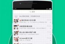 清粉大师 v1.0.8免费下载|清粉大师手机版