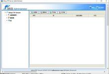 Wing FTP Serve下载|跨平台FTP服务器端中文版