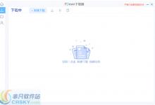 PDown百度网盘下载器下载|PDown下载器官方版