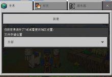 我的世界btr V1.8最新中文版