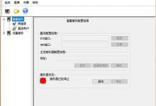 Allsoon流媒体服务器v3.0.1.52免费版_视频服务器软件