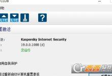 KRT CLUB中文多语言版(巴斯基激活工具)V2.1.2.69绿色版