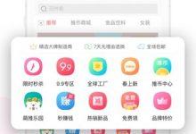 萌推app v2.8.0.5官方安卓版