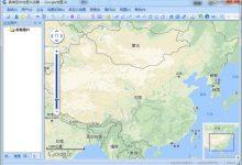 奥维互动地图浏览器 v8.4.6最新正式版 64/32位