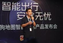 搜狗地图App_最新搜狗地图下载 v10.7.2安卓最新版