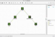 hcl华三模拟器下载 v2.1.1官方版