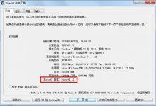 DirectX 12 下载官方最新版