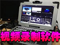 Bandisoft Bandicam免费下载v3.3.0.1175 中文版