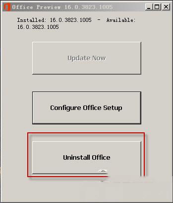 Office2016卸载工具官方免费版