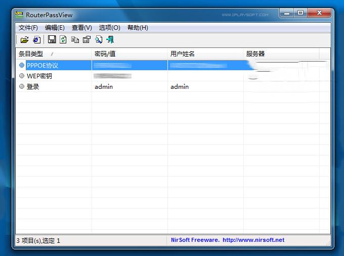 RouterPassView1.88 中文绿色版