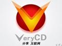 电驴VeryCDV1.2.2 官方免费版