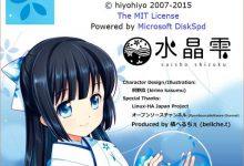 CrystalDiskMark下载V7.0.0g 中文绿色版