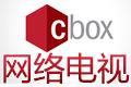 央视影音(CBox)v4.6.6.8 官方免费版
