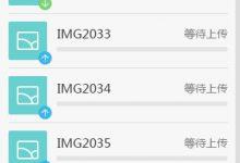 小米云相册助手下载 1.2.2官方免费版