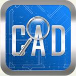 CAD快速看图2020