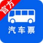 汽车票官方版 v6.7.1 最新版