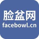 脸盆网下载 v1.1.79 官方版