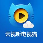 电视猫TV版VIP破解版2021下载 永久可用版官方完整版
