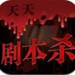 剧本杀app免费下载安装v1.0.6