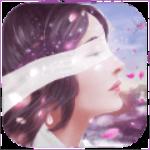 三生三世十里桃花桃花醉游戏官方下载v0.5.9.0安卓版