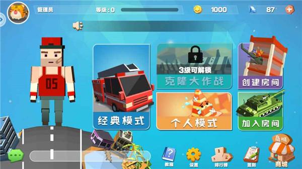 开心躲猫猫无限9999钻石版下载v2.4飞天挂版(暂未上线)