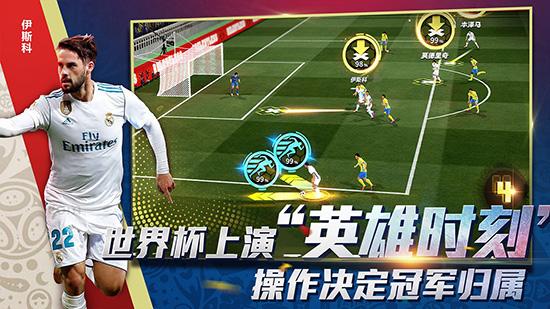 豪门足球风云小米版游戏特色