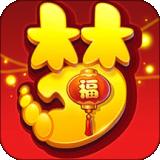梦幻西游手游安卓版下载v1.310.0充值返利版