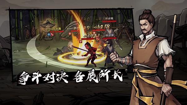 烟雨江湖内购破解版下载v0.124.29634无限元宝版