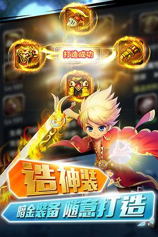 格斗之皇每日送福利版下载v5.3.0九游版(暂未上线)