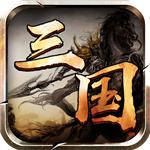 十虎手游最新版下载v1.0.1破解版