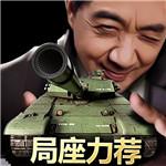 我的坦克我的团无限资源版下载v9.1.7变态破解版