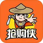 抢购侠appv1.0.4