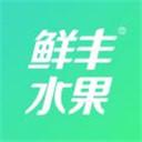 鲜丰水果app官方下载v3.07.130安卓版