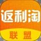 返利淘联盟app下载v7.0.1官方版