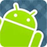 谷歌服务框架安装器本下载v2020安卓版