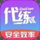 游戏代练app下载v6.3.2.0官方版