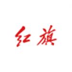 红旗智联旗享版下载v3.3.0