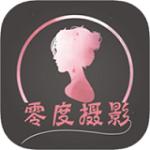 零度摄影app破解版v1.0.2