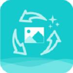 安卓图片美化修复助手v1.5.0绿色版