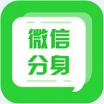 微信多账号登录软件v7.0.3绿色版