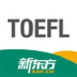 新东方托福英语学习软件v1.8.0破解版
