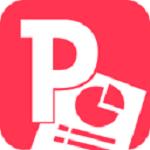 PPT编辑大师v10.0绿色版