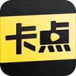 卡点视频制作软件v4.0.5破解版